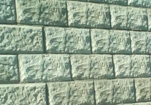 Харватский камень